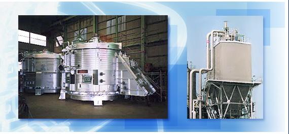 各種集塵機・焼却炉設計施工及び産業機械設置からプラントのメンテナンスまで行っております。